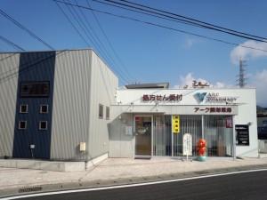 写真更新☆塩山店☆
